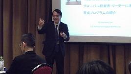 DSCF3064s(ABE Seminar 2)